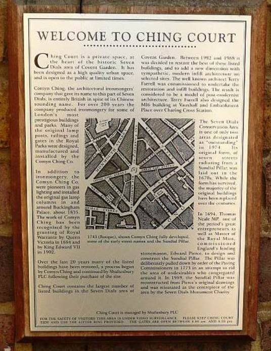 Ching Court plaque - The only existing street history plaque in Seven Dials.