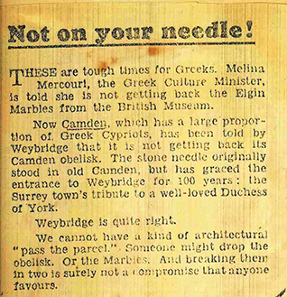 Not on your needle!, Daily Express, 1983